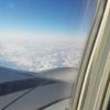 業界最安値保証!『ソラハピ』の格安航空券で、お得に旅する&出張費削減♪