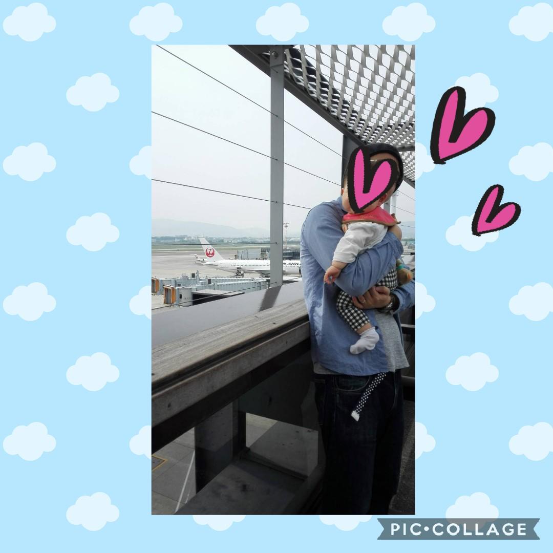 赤ちゃん・子連れで飛行機に乗る時の対策(国内線)〜予約時編〜