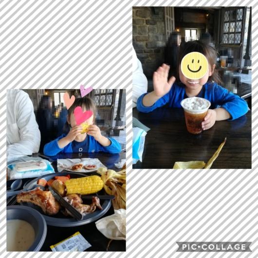 子連れ旅行USJユニバハリー・ポッター三本の箒ランチバタービール