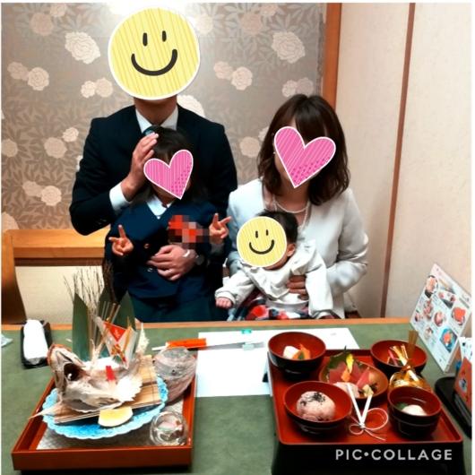 子連れ外食木曽路お食い初めプラン記念撮影