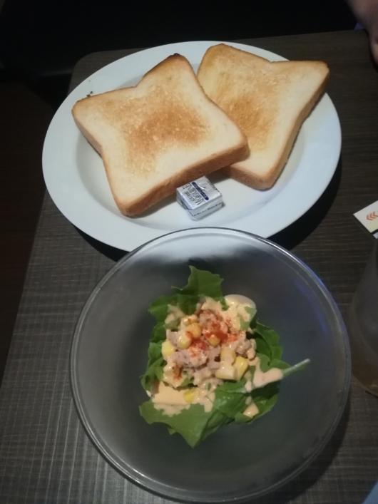 子出かけジャンカラモーニングパック朝食パンセット