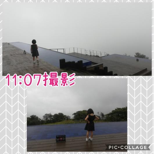 子連れ旅行びわ湖バレイびわ湖テラス景色霧の日午前中