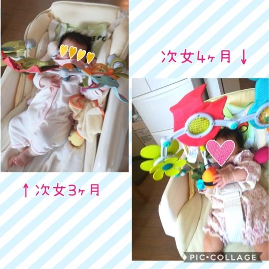 0歳向け知育玩具サニーストロールハイローチェア次女3ヶ月4ヶ月