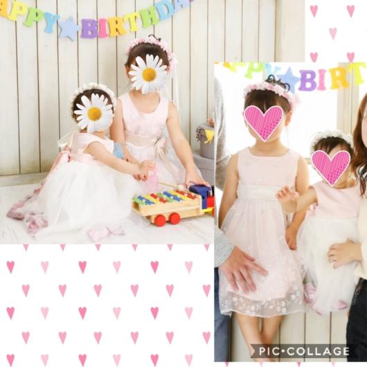 プレシュスタジオ1歳バースデーフォト衣装姉妹お揃いっぽい