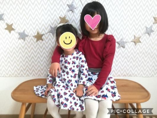 姉妹お揃いコーデデビロックフリルTシャツカットソー赤120cm
