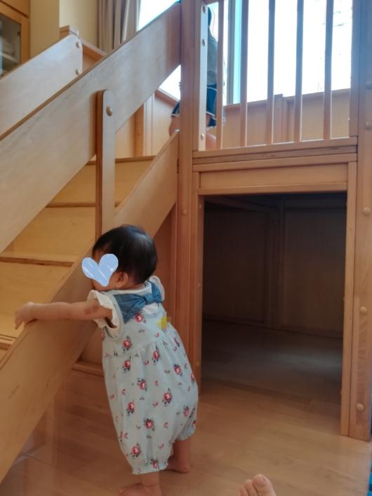 子連れお出かけ吹田市山田のびのび子育てプラザすべり台