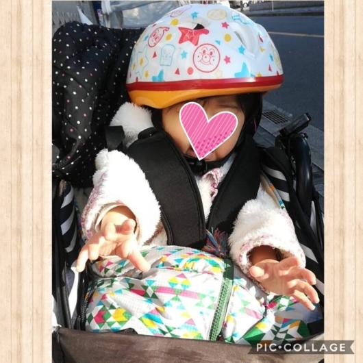 ジョイパレットカブロヘルメットミニアンパンマン1歳1ヶ月