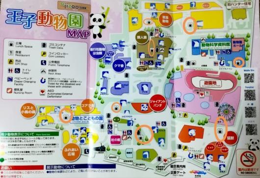 王子動物園園内マップお弁当食べる場所広場LunchSpace