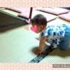 子連れ旅行神戸有馬温泉元湯龍泉閣赤ちゃん連れ和室畳はいはい