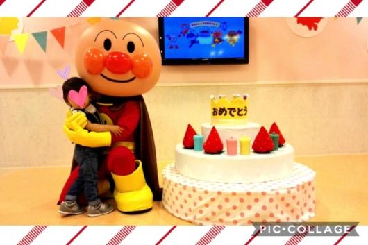 子連れ旅行神戸アンパンマンミュージアムアンパンマンとわくわくバースデー
