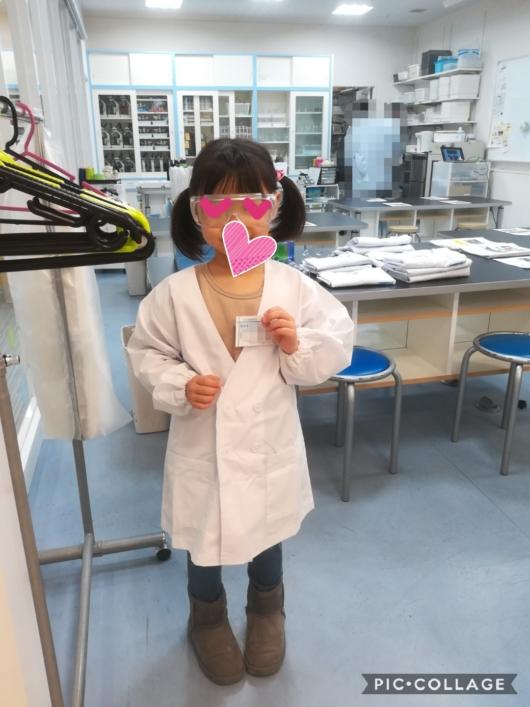 サイエンスラボ無料体験講座年中5歳白衣ゴーグル