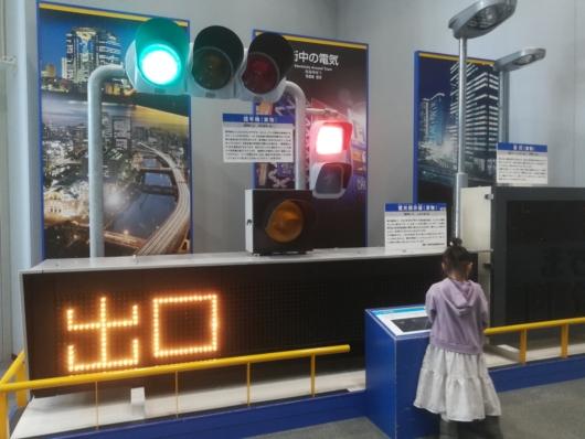 子出かけ子連れお出かけ子連れ旅行大阪市立科学館1階実物大信号機