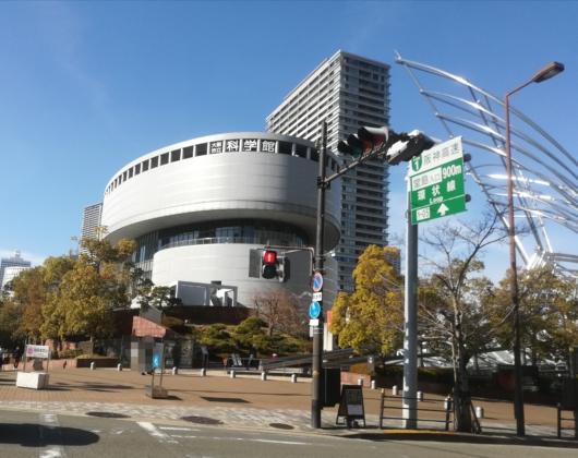 子出かけ子連れお出かけ子連れ旅行大阪市立科学館5歳2歳