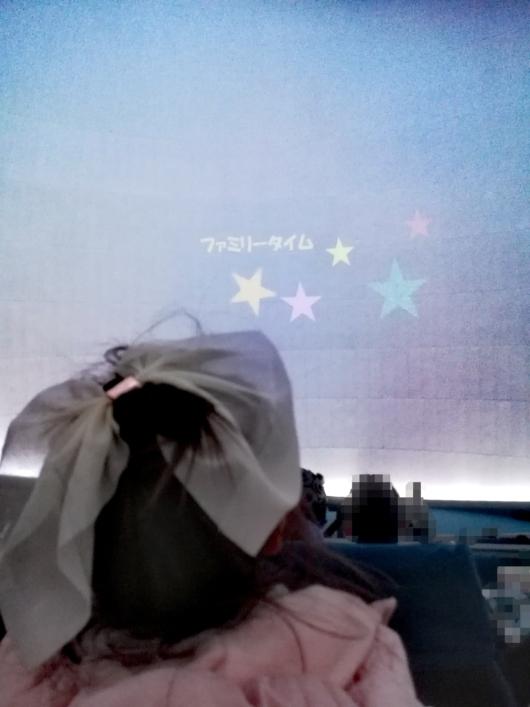 子出かけ子連れお出かけ子連れ旅行大阪市立科学館プラネタリウムファミリータイム5歳2歳