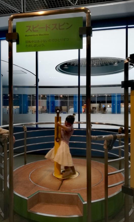 子出かけ子連れお出かけ子連れ旅行大阪市立科学館4階スピードスピン5歳