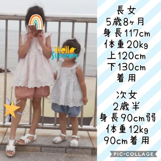 petitmainプティマインサイズ感レースチュニック5歳2歳120cm90cm