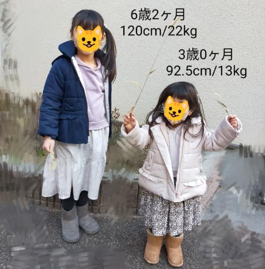 petitmainプティマインサイズ感130cm100cm6歳3歳ドッキングワンピース