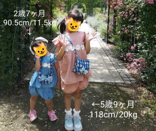 petitmainプティマインセットアップサイズ感130cm90cm2歳5歳