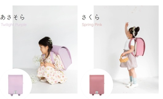 ラン活2022ランドセル選び女の子アタラ新色さくらピンクあさそらパープル
