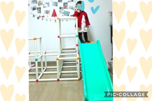 室内遊具おすすめ1歳2歳3歳白いわんぱくジム長く使えるおもちゃ