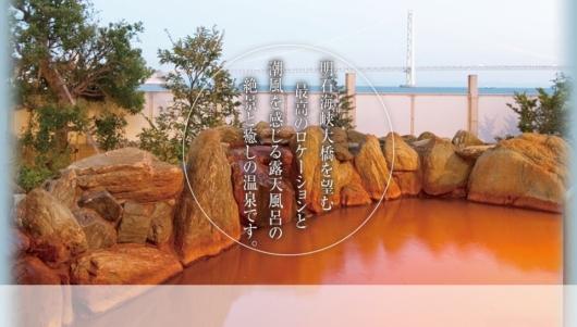 明石大蔵海岸温泉龍の湯子連れ海水浴5歳2歳