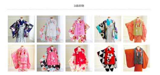 姉妹一緒に七五三撮影かわいい衣装お揃いアンティーク着物スタジオ4c。大阪貸切フォトスタジオ