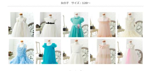 姉妹一緒に七五三撮影かわいいドレスお揃い衣装スタジオ4c。大阪貸切フォトスタジオ