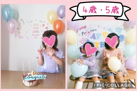 誕生日飾り付けデコレーション100円ショップセリアダイソー風船ウォールステッカーポスター