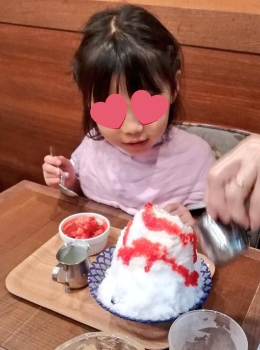 子出かけ子連れお出かけ子連れ旅行5歳2歳新さっぽろサンピアザ倉式珈琲かき氷子連れカフェ