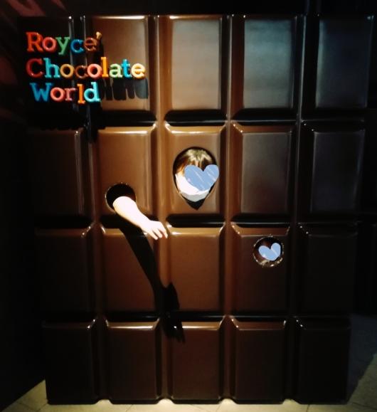 子連れ新千歳空港ロイズチョコレートワールド顔ハメ5歳2歳子連れ旅行