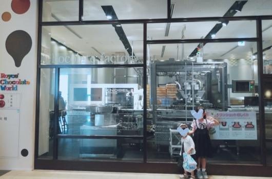 子連れ新千歳空港ロイズチョコレートワールドチョコレート工場5歳2歳子連れ旅行