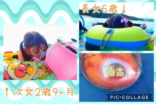 子連れ旅行沖縄2歳5歳シュノーケル真栄田岬