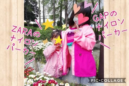 沖縄旅行子連れ10月服装はおりものパーカー姉妹お揃いコーデリンクコーデ