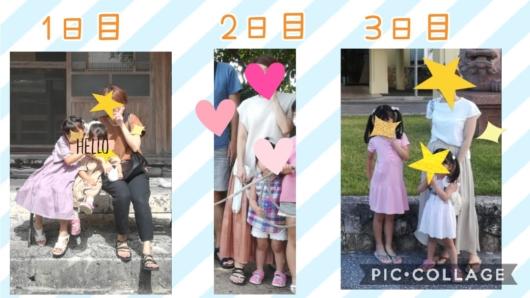 子連れ旅行沖縄10月服装アラフォーママコーデ