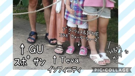 子連れ旅行沖縄10月服装5歳2歳姉妹アラフォーサンダル