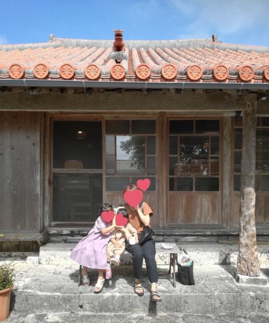 【沖縄】子連れで行ってよかった・おいしかったお店ランキング~ランチ・夕食・スイーツ編~5歳2歳真壁ちなー沖縄料理ランチ古民家