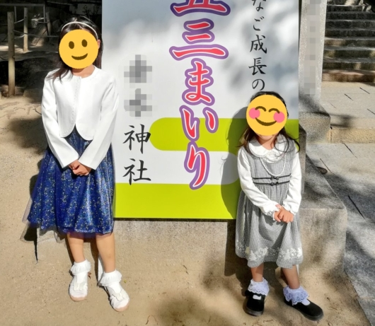 【入学式コーデ】プチプラだけど周りとかぶりにくい!選び方のコツキャサリンコテージボレロジャケット