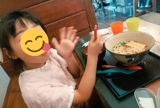 【沖縄】子連れで行ってよかった・おいしかったお店ランキング~ランチ・夕食・スイーツ編~金月そば5歳2歳