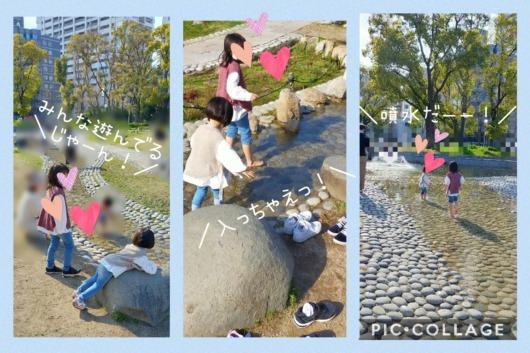 桜開花状況2021年大阪靭公園子連れお花見バラ園水遊び噴水小川