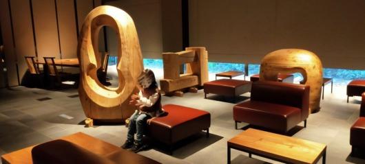 子連れで泊まってよかったホテルホテルリソルトリニティ大阪ロビー2020年オープン新しいキレイおしゃれ