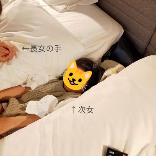 子連れで泊まってよかったホテルホテルリソルトリニティ大阪2020年オープンローベッド低い土足不可清潔