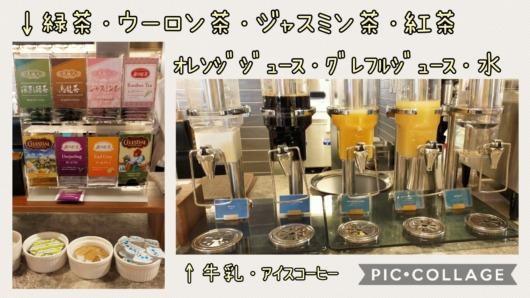 子連れで泊まってよかったホテルホテルリソルトリニティ大阪2020年オープン朝食ビュッフェ豊富なドリンク和洋30種