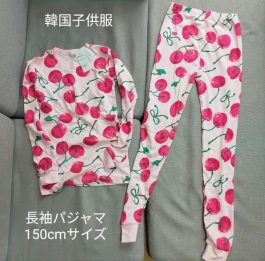 プチプラキッズパジャマ韓国子供服さくらんぼ柄150cmサイズ小16歳